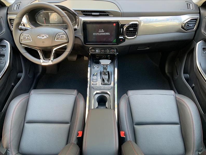 CHERY TIGGO 5X 1.5 VVT Turbo Iflex TXS 2021/2022